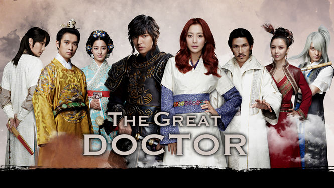 Netflix Box Art for Great Doctor - Season 1, The