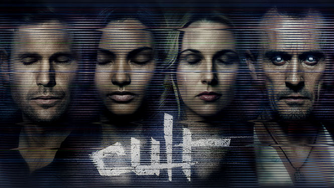 Netflix Box Art for Cult - Season 1
