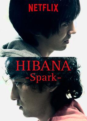 Hibana: Spark - Season 1